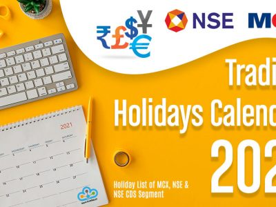 List of NSE and MCX holidays 2021